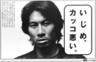 koto_nakare