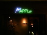 jazzlivebar_apple