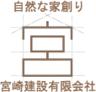 miyazaki_e-const_blog