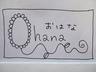 ohana_kazoku_nakama