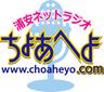 choaheyo_all