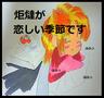 hiromorikawa28