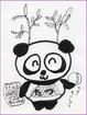 giant-panda-2014