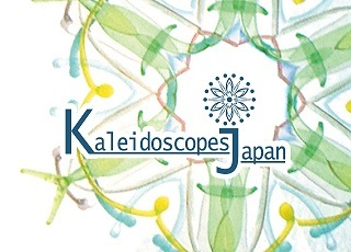 kaleidoscopesjapan