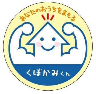 kubomama_1956