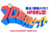 baseball-night