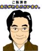 nakagawa-rinri