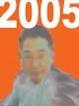 sunnysun_2005