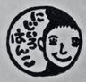 nijiirohanko777