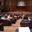 国立音楽大学 芸術祭2017 吹奏楽フェスティバル