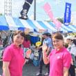 鶴見川サマーフェスティバル