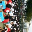 学校総合体育大会