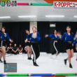 「マツコ会議」を見た。韓国デビューを目指す少女たち