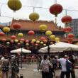 2017.9.1---9.4  Hong Kong