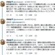 西日本豪雨災害で「無能」ぶりが露呈したのに、緊急事態条項を最優先したいとほざく自民党