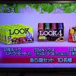 9/25・・・めざましプレゼント