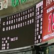 7月7日(土) 5被弾よりも不甲斐ない打線!!