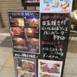 """Gifu / Restaurant """" Kuishinbo """""""