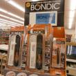 UVライトで固まる液体プラスチック『BONDIC』