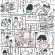 連続ブログ小説   平成29年9月23日(土)大安=秋分の日