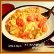 〇ぴーのまねまねクッキング  421 (トマトと卵の炒めもの)