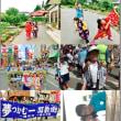 夏休み①〜夏祭り3日間〜