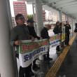 森友問題解明、安倍内閣退陣求めて緊急集会。24日午後1時半、福井市中央公園