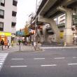 山手線新宿駅(西新宿三丁目 西参道口交差点)