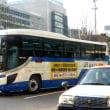 JRバス関東 H657-13413