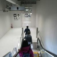 喜界島、奄美からLCC、ターミナル3
