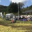 「秋保環境保全米プロジェクト」稲刈り体験・新米試食会が行われました。