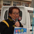 """""""21 モルティー塩田街演・・・安倍9条改憲阻止に向けて"""
