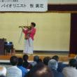 牧 美花さんの心に響くバイオリン演奏会