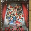 『レヴュースタァライト-THe LIVE-』