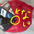 2397☆息子ちゃんの新しい帽子とか、、、☆