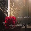 アルマーニRでクリスマスランチ @銀座