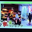 9/21 夏井先生 今回のお題 駅の花屋さん