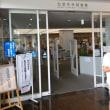 右京中央図書館における事前学習。