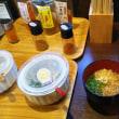 新潟粉物 Premium POWDER 米BEI