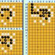 囲碁死活915官子譜