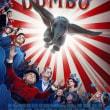 ディズニー実写映画『ダンボ』、ポスター旭日旗論争…ネットユーザーの間で炎上