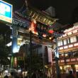 横浜~東京滞在