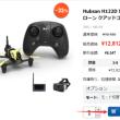 在庫あり-Hubsan H122D X4 STORM 5.8G FPV マイクロ レーシング ドローン クアッドコプター