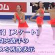 浅田真央選手のステップを残像表示