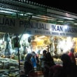 Kota Kinabalu 行ってきた 3