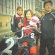 女子オートレーサー最多優勝記録保持者・益春菜引退