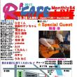 R'CAFE Monthly LIVE84✨10月28日(土)変更など変更お知らせ♪