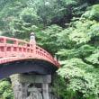 日光二荒山神社の神橋が架かる大谷川は綺麗ですね~♪
