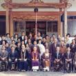 ・・・京都真言宗智山派管長大僧正を招いて西福寺の本堂落成法要と当時のお遍路の風景・・・