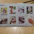 にゃんにゃんの日発売の記念切手が可愛すぎる!